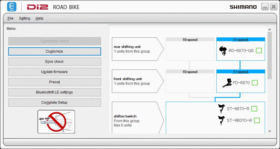 Adjust FD e-tube home click customize