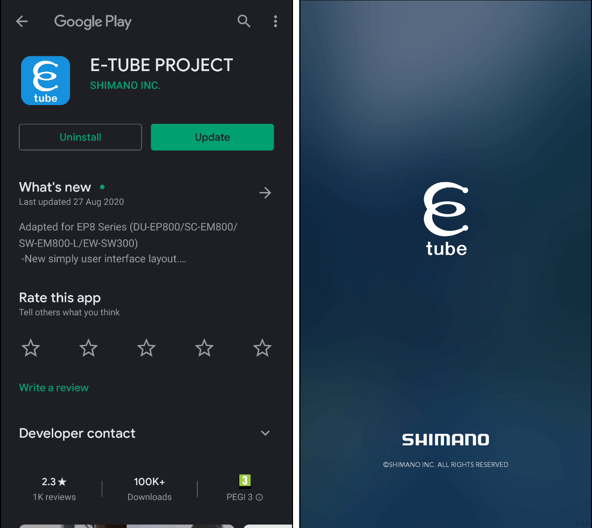 New E-Tube Project