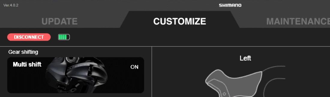 E-Tube Battery Icon